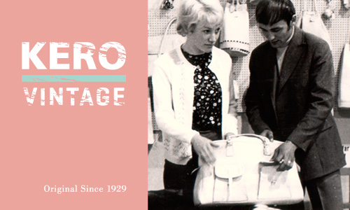Kero Vintage